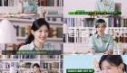 코카콜라 토레타, 모델 김유정 인터뷰 공개