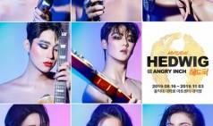 뮤지컬 '헤드윅', 출연진 8명 프로필 사진 공개