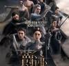 판빙빙 주연 영화 '작적: 사라진 왕조의 비밀', 뒤늦게 화제