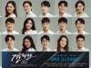 직장 생활 그린 창작 뮤지컬 '정글라이프', 캐스팅 공개