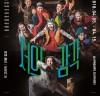 연극 '처의 감각', 4월 5일 남산예술센터 개막