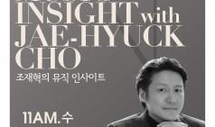 피아니스트 조재혁, 24일 아트센터 인천 마티네 공연
