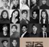 뮤지컬 '광주', 광주시민-편의대원 출연진 공개