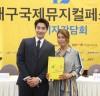 12회 대구국제뮤지컬페스티벌 6월 22일 개막