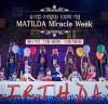 뮤지컬 '마틸다' 100회 맞이 특별 이벤트