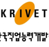 한국직업능력개발원, 4명 중 1명 고교시절 희망직업에 종사