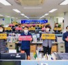 부산 서구(구청장 공한수) 적극행정 실천다짐 캠페인