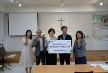 김해시 위기청소년 3명 위한 후원금 전달식 개최