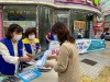 코로나 19 마스크의무화 홍보 조용한 캠페인