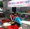 밀양시 가곡동자원봉사회'사랑의 밑반찬 나눔'봉사