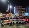 창원시, 서성동성매매집결지 일원 민관합동 캠페인 실시
