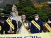 한국전쟁전후 민간인피학살자 전국유족회, 정부에 '올바른 과거사 해결' 촉구