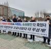 영업금지 223日… 5개 업종 '뿔났다' '이젠 못참아'