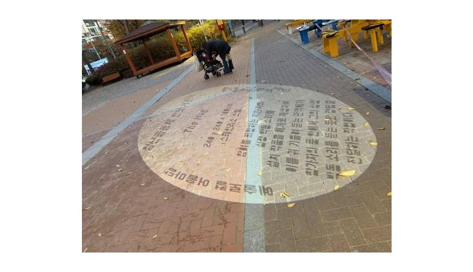 노원문화재단 2020 시각예술지원사업 '예술로컬 어울마당'성료