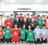 괌정부관광청 한국사무소, 인천 포스코 고등학교 방문
