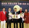 [축하]'2018 글로벌 자랑스러운 인물대상' 이중환 (사)나눔과 채움 데표 '올해의 나눔봉사부문(단체)'대상 수상