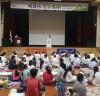 IWPG서울경기북부지부, 제1회 '평화사랑 전국 그림그리기 대회' 성료