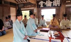 산청 단성향교, 성년의 날 전통 성년례