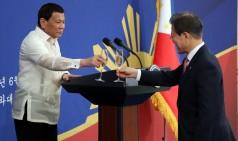문재인 대통령, 두테르테 필리핀 대통령과 공식만찬