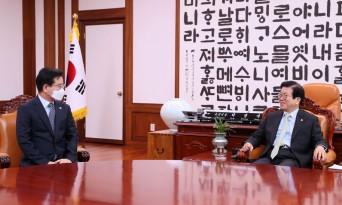 """박병석 국회의장, """"디지털 성범죄·아동학대·체육계 폭력, 경찰이 해결해야"""""""