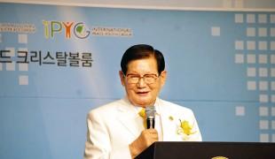 이만희 HWPL 대표'지구촌 전쟁종식 평화 선언문(DPCW) '공표 2주년 총평