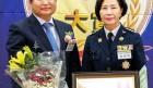 [축하]김형숙 구로소방서 여성의용소방대장 '소방안전봉사 ' 대상 수상