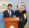 김병욱 의원, 삼성전자 이산화탄소 유출사고 - 미숙한 대처로 인명피해