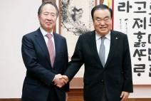 문희상 국회의장, 도미타 코지 주한일본대사 예방 받아