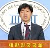 """바른미래당 이종철 대변인 """"사필귀정, 만시지탄, 감탄고토"""""""