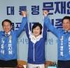 """더불어민주당, 전남 목포 '중앙선거대책회의'...""""정통성 강조"""""""