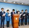 """더불어민주당 박완주 국회의원 """"기소권 없는 공수처는 강력히 반대한다"""""""
