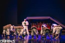 퓨전음악극 '손님' 평창동계올림픽 무대에 선다.