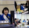 정춘숙 국회의원, 국민연금공단 용인지사 일일 명예지사장 활동
