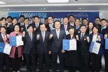 """""""우리가 민주당의 버팀목"""" 더불어민주당 '4050특별위원회' 출범"""