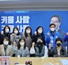 신동근 의원, 서구 민간어린이집 연합회와 정책간담회 개최