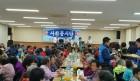 강원효도회 영서지부, 정성가득 효(孝)실천 삼계탕 나눔 봉사