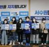 백혜련, 생애 첫 투표자들과 간담회