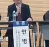한국스카우트연맹 안병일 박사, 제14회 청소년정책포럼 패널 참석