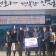 안성시양성면, '조영 ENC ' 기업이익 사회 환원 '훈훈'..연말 소외계층을 위한 성금 전달