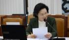 """윤종필 의원, WHO'게임중독'질병 분류 환영...""""정부의 대책 마련 촉구"""""""