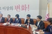 """김미애 의원 """"징계시 가해자 모든 활동 중단, 故최숙현 선수 재기 희망 가질 수 있었을 것"""""""