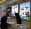 횡성군, 서울국제관광산업박람회 참가 4대축제 홍보