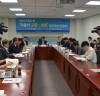윤관석 의원, BMW 사태로 본 자동차 교환·환불 제도개선 토론회 개최