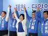 [SNS포토]이후삼 제천단양 국회의원후보 선거 사무소 개소식 '인산인해'