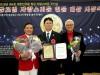 서준혁 자문관 '2018 글로벌자랑스러운 인물대상' 교육 발전공헌 대상 수상