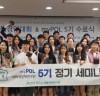 전국 20개 대학, 6.13 지방선거 대비 개념투표 캠페인 참여