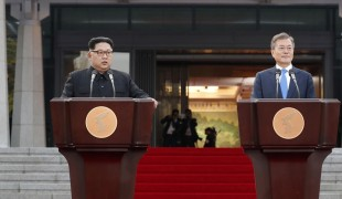 [판문점 선언문 발표 전문]완전한 비핵화, 핵없는 한반도 실현...