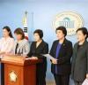 국회 여성가족위원회,'서종대 주택산업연구원장 내정자, 내정 철회해야'