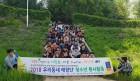 고양시 행신3동, 성사천 지킴이 '우리동네 애향단' 인기