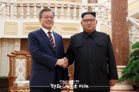 """문 대통령 """"국민도 백두산 관광 시대 곧 올 것"""""""